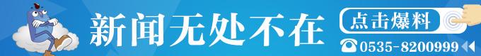 """天富官网测速地址烟台开发区海洋经济发展局组织开展安全生产""""大警示、大培训、大考试""""教育培训活动"""